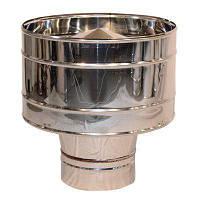 Дефлектор дымоходный нержавейка