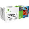 Хитозан с витаминами 80 табл