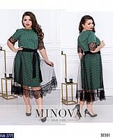 Красивое нарядное женское платье со съемной юбкой размеры батал 52-60 арт 8603