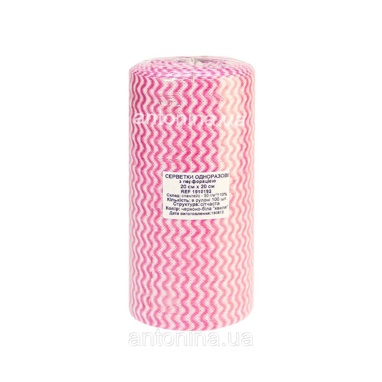 Серветка 20х20см для манікюрного столика спанлейс в рулоні, рожева