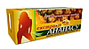 Екстракт ананаса 80 піг