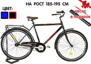 """Городской велосипед 28"""" Ardis Ukr-Bike"""