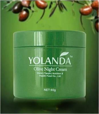 Крем ночной, оливковый,  Green World