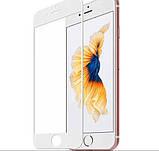 Закалене скло для Iphone 7 Повне покриття 100% Чорне і Біле, фото 2