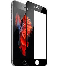 Закалене скло для Iphone 8 Повне покриття 100% Чорне і Біле