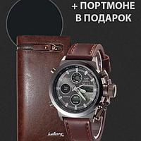 Чоловічі армійські годинник AMST AM3003 Коричневі