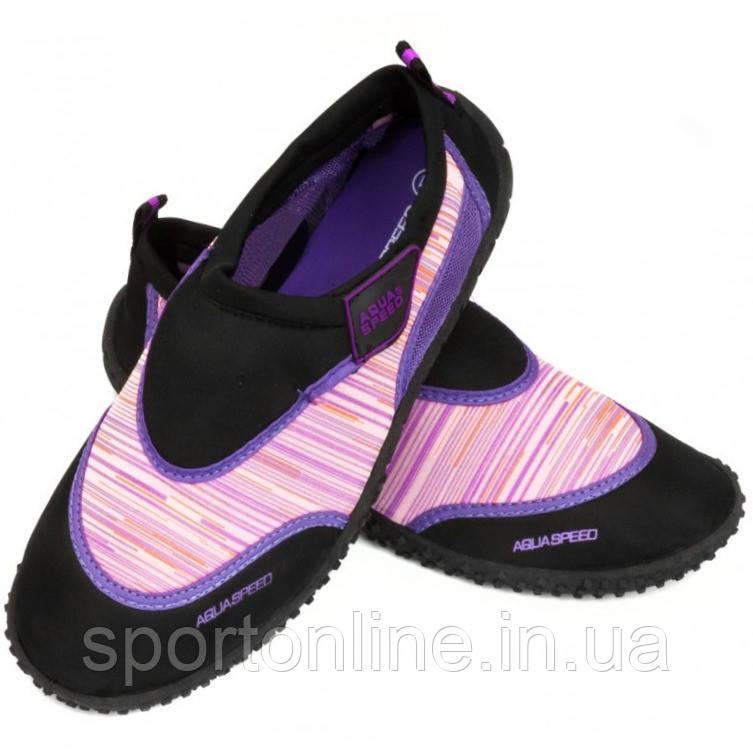 Аквашузы детские для девочки (тапочки для пляжа) Aqua Speed 2A, розовые