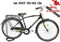 """Городской велосипед Ardis Гетьман 28"""""""