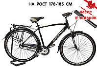 """Городской велосипед 28"""" Ardis Postman планетарка"""