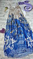 Платье сарафан Rica Mare для беременных длинное