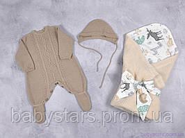 """Набори для новонароджених """"Loran + Belle"""""""