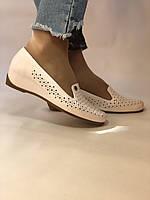 Женские туфли -балетки из натуральной кожи с перфорацией на невысокой платформе. 36,37, 38, 39, 40,41. Турция., фото 6