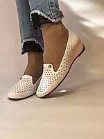 Женские туфли -балетки из натуральной кожи с перфорацией на невысокой платформе. 36,37, 38, 39, 40,41. Турция., фото 2