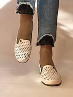 Женские туфли -балетки из натуральной кожи с перфорацией на невысокой платформе. 36,37, 38, 39, 40,41. Турция., фото 4