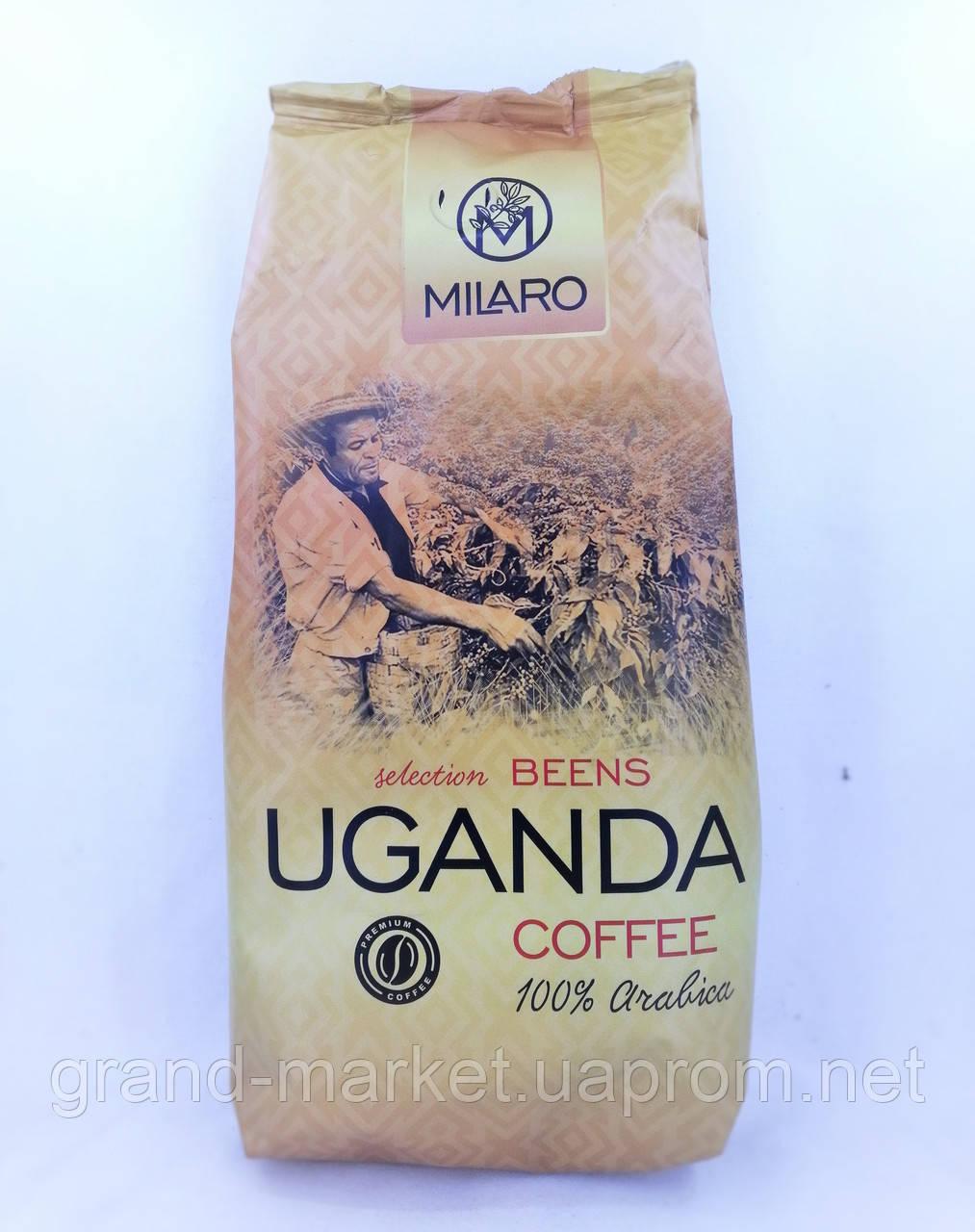 Кофе в зернах Milaro Uganda 1 kg