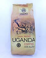 Кава в зернах Milaro Uganda 1 kg