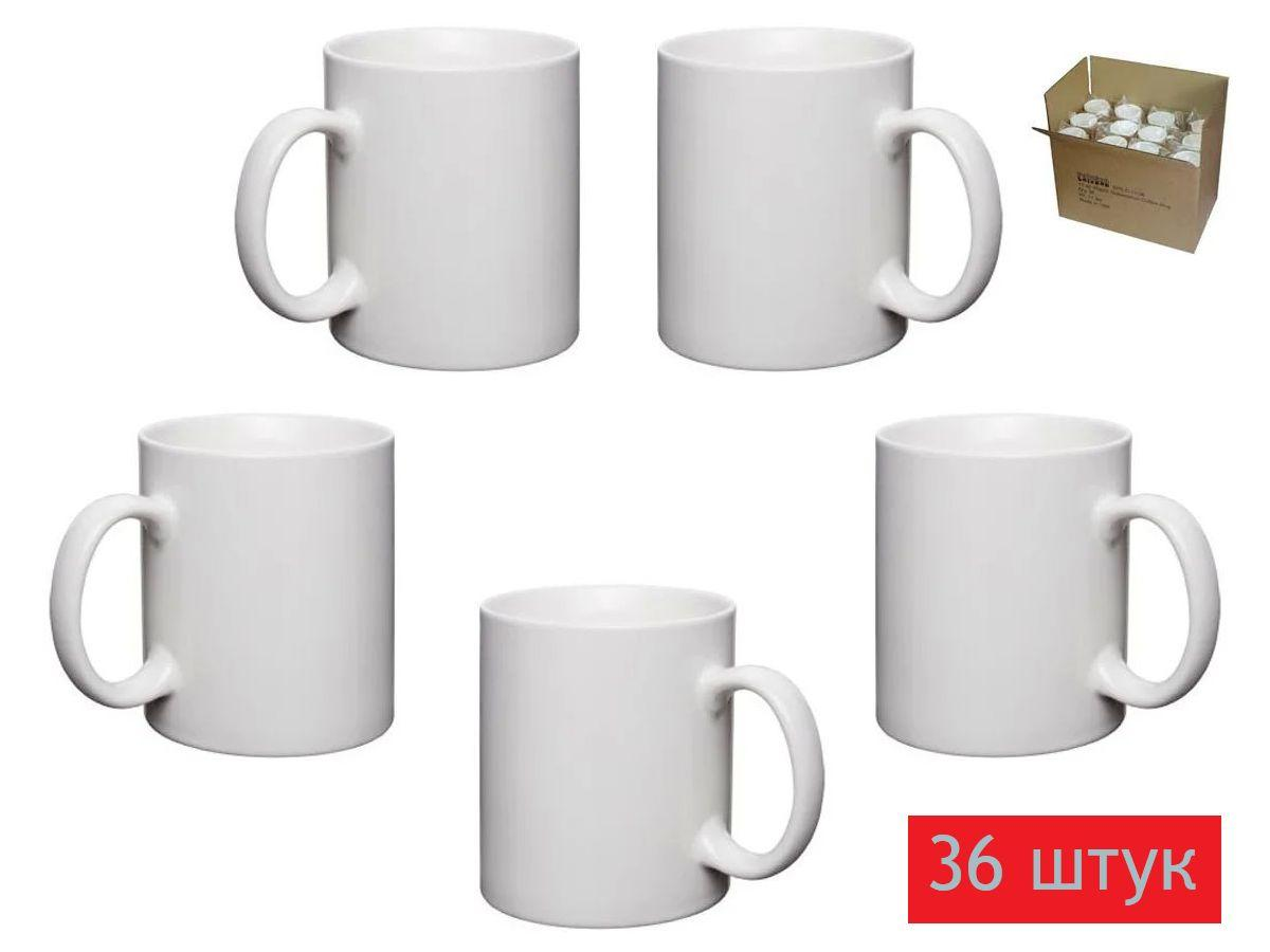 Premium 36 шт Чашка сублимационная белая 330мл