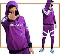 Мужской спортивный костюм Palm Angels (палм енджелс, фиолетовый / белый) худи и штаны