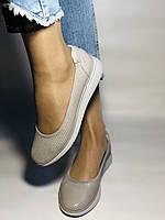 Женские туфли -балетки с перфорацией на утолщенной подошве. Натуральная кожа. Размер 39,40,. Супер комфорт, фото 2