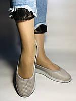 Женские туфли -балетки с перфорацией на утолщенной подошве. Натуральная кожа. Размер 39,40,. Супер комфорт, фото 3