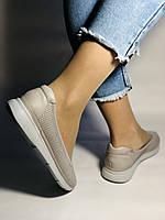 Женские туфли -балетки с перфорацией на утолщенной подошве. Натуральная кожа. Размер 39,40,. Супер комфорт, фото 4