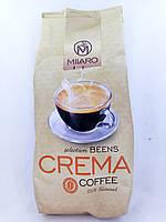 Кава в зернах Milaro Crema 1 kg