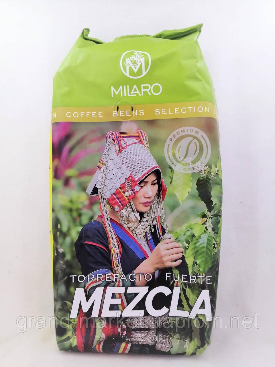 Кофе в зернах Milaro Mezcla 1 kg