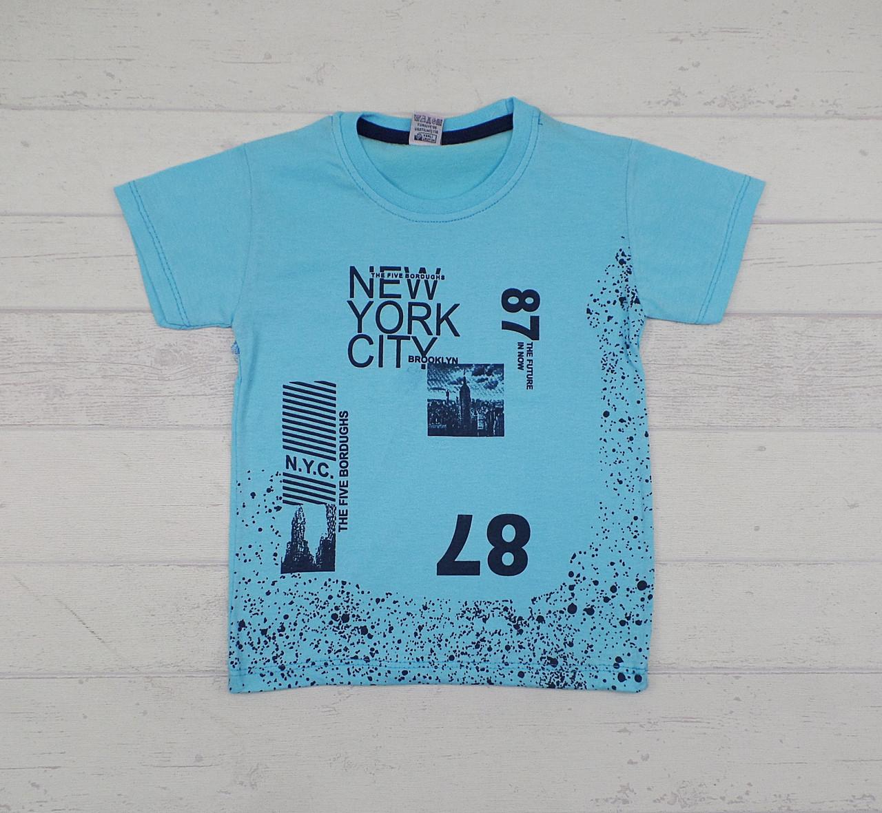 Детская футболка для мальчиков 3-7 лет