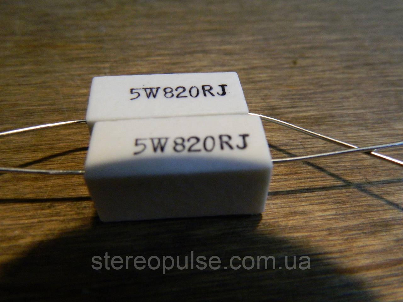 Резистор 560 Ом 5 вт 5%