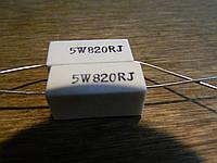 Резистор 560 Ом 5 вт 5%, фото 1