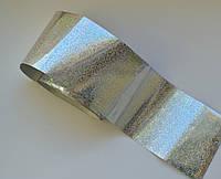 Фольга для литья и дизайна ногтей серия А №04 (длина 1м)