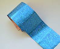 Фольга для литья и дизайна ногтей серия А №05 (длина 1м)
