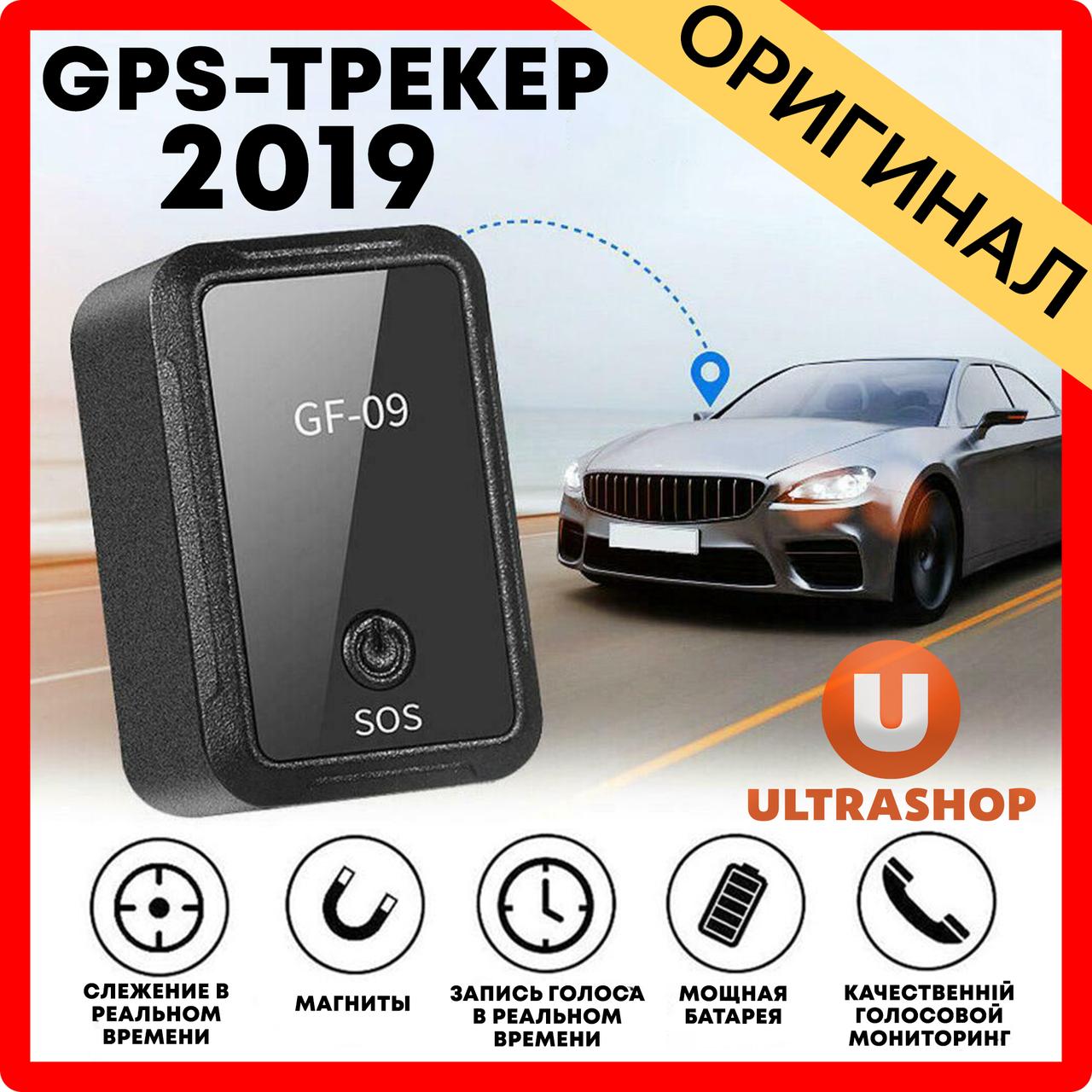 Самый Маленький Трекер GF-09 Original Отслеживание Прослушка HD Мини GSM Жучок Диктофон с активацией голоса 07