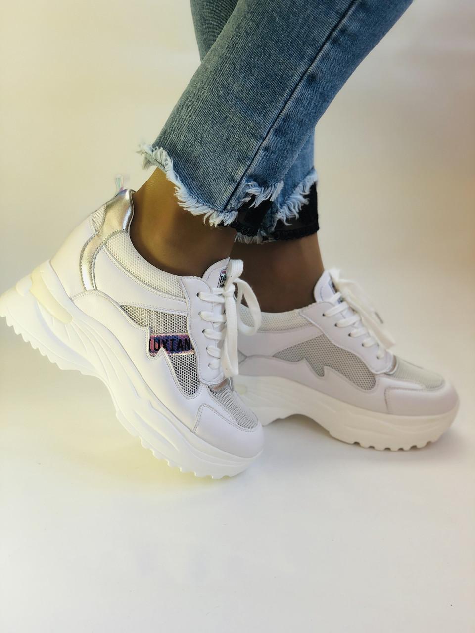 Стильные женские кеды-кроссовки сникерсы. Белые с сеткой.Отличное качество!  36-39  Vellena