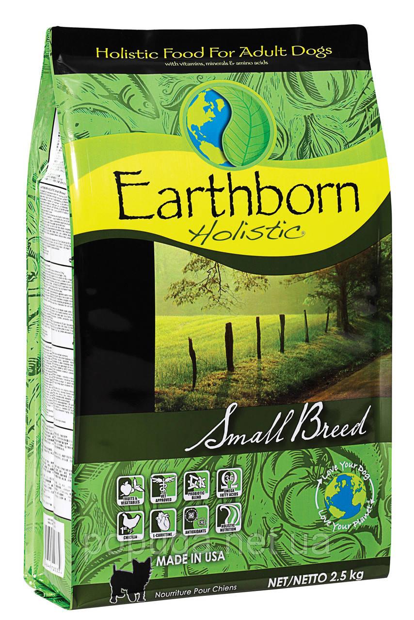 Earthborn Holistic SMALL BREED корм для собак малых пород КУРИЦА И РЫБА, 2,27 кг