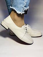 Стильные женские белые туфли-мокасины . Натуральная лакированная  кожа. 37.39.40 Vellena, фото 3