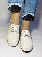 Стильные женские белые туфли-мокасины . Натуральная лакированная  кожа. 37.39.40 Vellena, фото 4