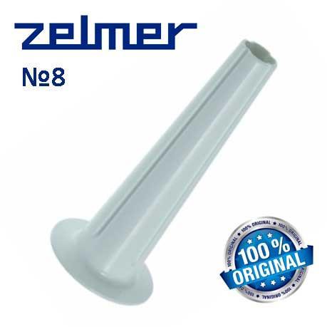 Насадка для колбасы Zelmer NR8 (86.3102) Оригинал