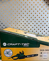 Пила цепная электрическая Craft - tec EKS -1950 1 шина 1 цепь, фото 3