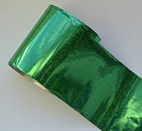 Фольга для литья и дизайна ногтей серия А №09 (длина 1м)