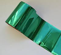 Фольга для литья и дизайна ногтей серия А №10 (длина 1м)