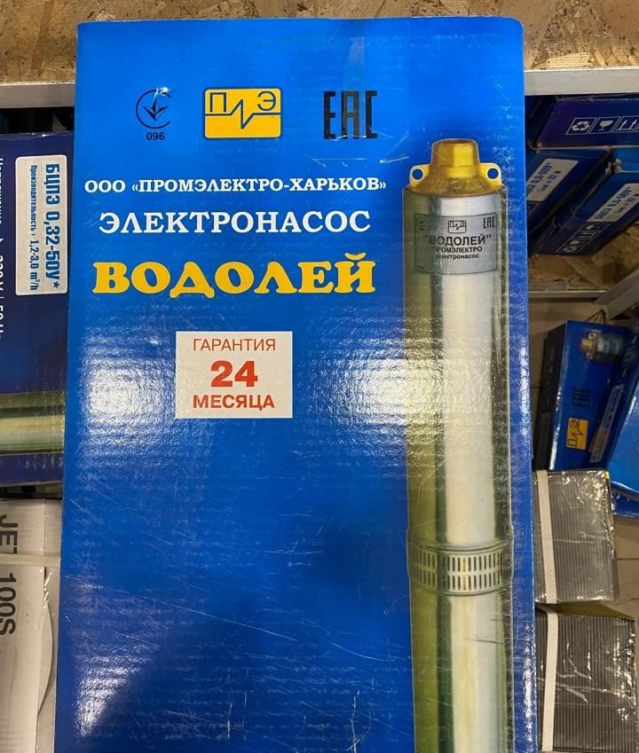Погружной насос Водолій БЦПЕ 0,5 - 100У (100 м кабель) БЕЗКОШТОВНА ДОСТАВКА