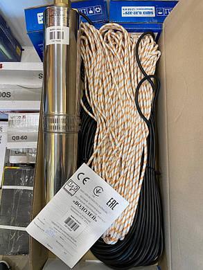 Погружной насос Водолій БЦПЕ 0,5 - 100У (100 м кабель) БЕЗКОШТОВНА ДОСТАВКА, фото 2