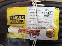 Кабель сварочный  КГ 1х16 Одесса Каблекс