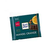 Шоколадка Ritter Sport, фото 6