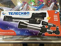 Детская игрушка Телескоп 06105