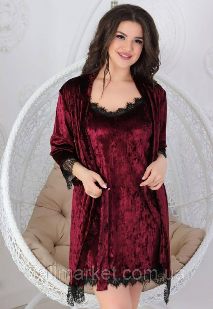 """Пижама комплект 2-ка женский размеры 42-48 (3цв) """"SEDATO"""" купить недорого от прямого поставщика"""