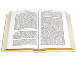Настольная книга для священно-церковно-служителей в 2т, фото 2