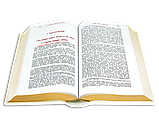 Настольная книга для священно-церковно-служителей в 2т, фото 3
