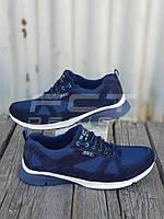 Кроссовки Стрит R 72 синие летние облегченные на сетке